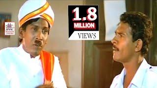 அண்ணே பேர கேட்டு கலெக்டர் ஆபீஸே கதிகலங்கி கிடக்கு   Vadivelu Vijayakanth Funny comedy