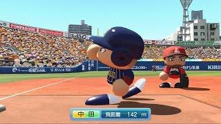 パワプロ2016 侍ジャパンvs外国人オールスター 2戦目