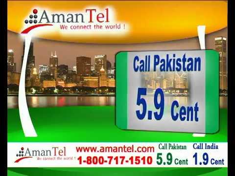 Amantel.com - international calling to Pakistan