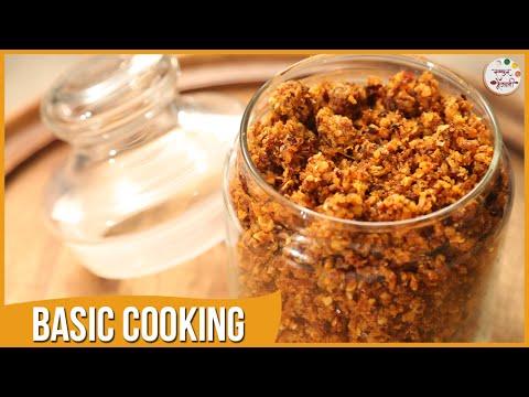 Lasun Chutney | Dry Red Chilli Garlic Chutney | Recipe by Archana in Marathi | Basic Cooking