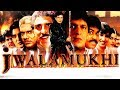 Download  Jwalamukhi (2000) Full Hindi Movie | Mithun Chakraborty, Chunky Pandey, Johnny Lever MP3,3GP,MP4