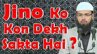 Kya Hum Insan Jinno Ko Dekh Sakte Hai - Can We See The Jinns By Adv. Faiz Syed