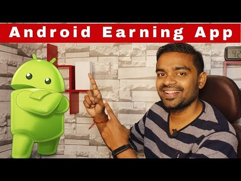 #2 - How to Make Android Earning App -  A complate .aia file - Thunkable