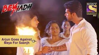 Your Favorite Character | Arjun Goes Against Maya For Saanjh | Beyhadh