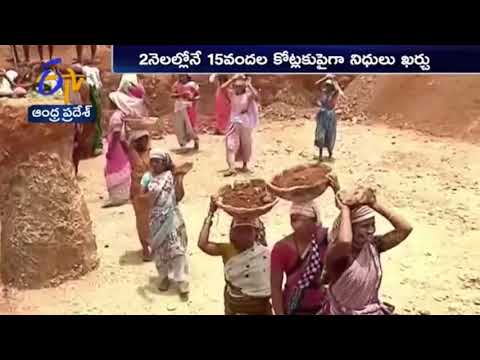 State Gets First Place in Implementation of Employment Guarantee Scheme