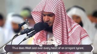 The Day of Calling   Salman Al-Utaybi   Beautiful Recitation