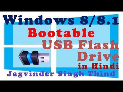 Create a Windows 8 (8.1) Bootable USB Flash Drive