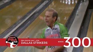 PBA Televised 300 Game Bonus: Dallas Strikers