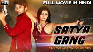 SATYA GANG (2019) New Released Full Hindi Dubbed Movie | Pratyush VR, Harshita | South Movie 2019
