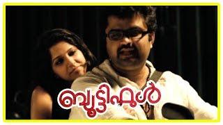 Beautiful Movie Scenes | Anoop Menon intro refusing to work for Jayasurya | Aparna Nair