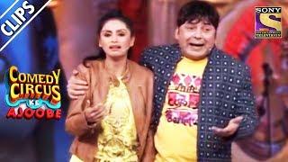 Sudesh Meets Female Krushna, Purbi | Comedy Circus Ke Ajoobe