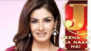 Jeena Isi Ka Naam Hai - Episode 4 - 22-11-1998
