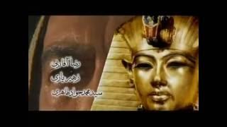 Prophet Yousuf en Bambara ep 1