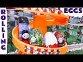 Surprise Eggs Thomas The Tank Kinder Surprise Egg Surprise T