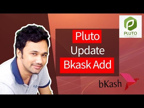Pluto apps update bkash payment add by tips bangla pro