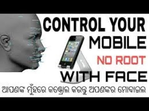 How to control Mobile By Your face without touch Hindi/Urdu