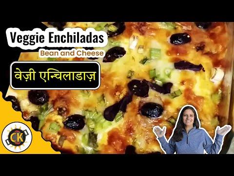 Veggie Enchiladas (Bean and Cheese ) Recipe video by Chawla's Kitchen Epsd 322