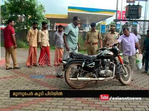 3 Arrested in Alappuzha for selling drugs near school   FIR 2 Aug 2016