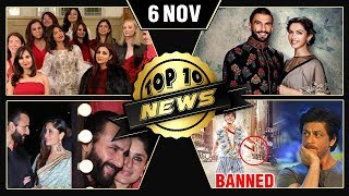 Deepika 1 Crore Jewellery, Priyanka Bachelorette, Zero In Trouble & More News | Top 10 News