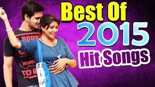 Best Of 2015 Telugu Video Songs Vol 2 - Back 2 Back Video Songs - Jukebox