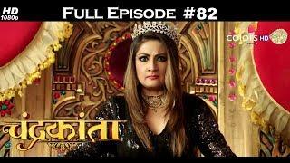 Chandrakanta - 8th April 2018 - चंद्रकांता - Full Episode