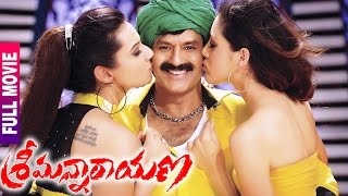 Srimannarayana Telugu Full Movie | Balakrishna | Parvati Melton | Isha Chawla | Indian Video Guru