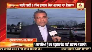 ABP Sanjha Live TV