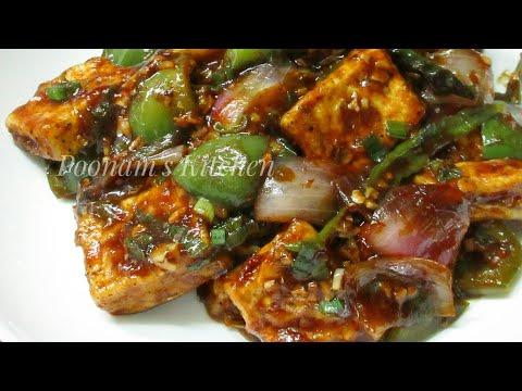 Paneer Chilli Dry Recipe/Restaurant Style - Chinese Starter Paneer Chilli Recipe in Hindi