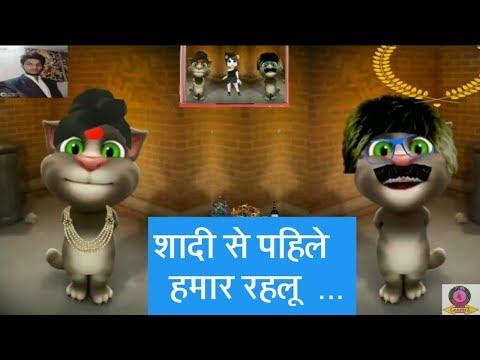 Hindi Comedy Video Download MP4, HD MP4, Full HD, 3GP hindi-comedy in hindi
