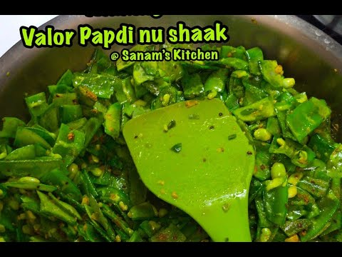 Valor Papdi recipe - Indian flat beans curry