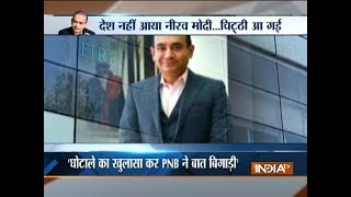 PNB closed all options to recover dues by going public: Nirav Modi in letter to bank