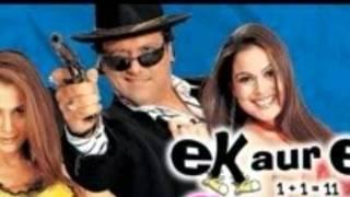 Ek Aur Ek Gyarah [Full Song] (HD) With Lyrics - Ek Aur Ek Gyarah