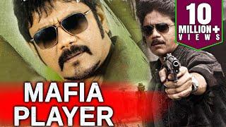 Mafia Player 2018 South Indian Movies Dubbed In Hindi Full Movie | Nagarjuna, Anushka Shetty