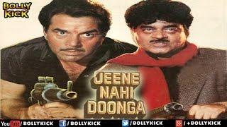 Jeene Nahi Doonga Full Movie | Hindi Movies 2018 Full Movie | Dharmendra | Action Movies