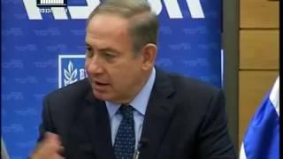 #x202b;ערוץ הכנסת - נתניהו: לפיד הוא איש שמאל שעומד בראש מפלגת שמאל, 19.12.16#x202c;lrm;
