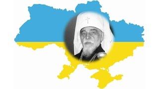Giáo Hội Năm Châu 21-27/02/2017: 125 năm ngày sinh vị Hồng Y anh hùng Ukraine –  Josyf Slipyj