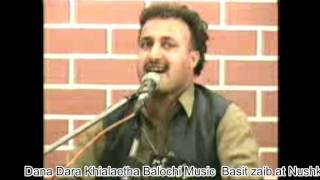Danaa dara khialaetha Balochi song singer  Basit zaib