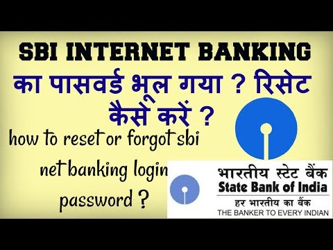 how to reset forgot sbi net banking login password ?