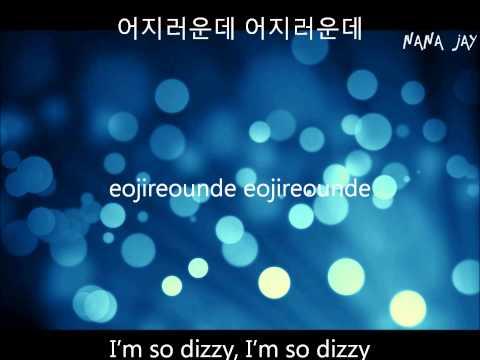 NU'EST (뉴이스트) -- I'm Sorry  lyrics