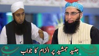 junaid par etraz ky jawab Saeed Anwar cricketer | MessageTv جنید جمشید پر الزام پر رسپانس