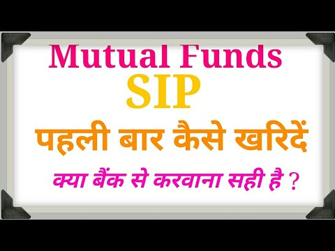 How to invest in Mutual Fund first time - Easy Process
