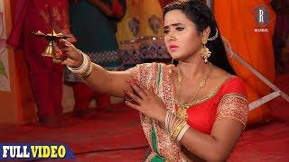 Bhola Bhangiya Ke Kaise Manai |Khesari Lal Yadav,Kajal Raghwani|Full Song|Main Sehra Bandh Ke Aaunga