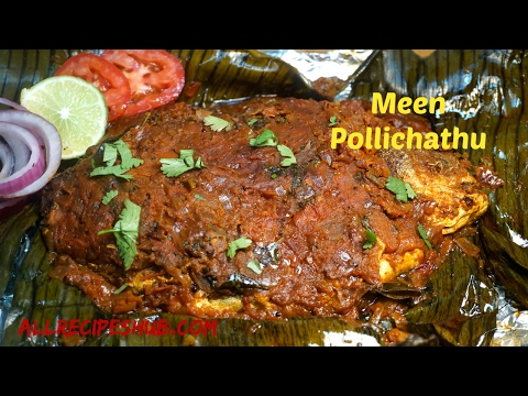 Meen pollichathu | Fried fish in banana leaf wrap | Pomfret pollichathu