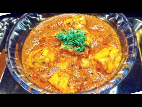 Paneer Butter Masala Recipe | Paneer Makhanwala Restaurant Style Recipe | Paneer Makhani