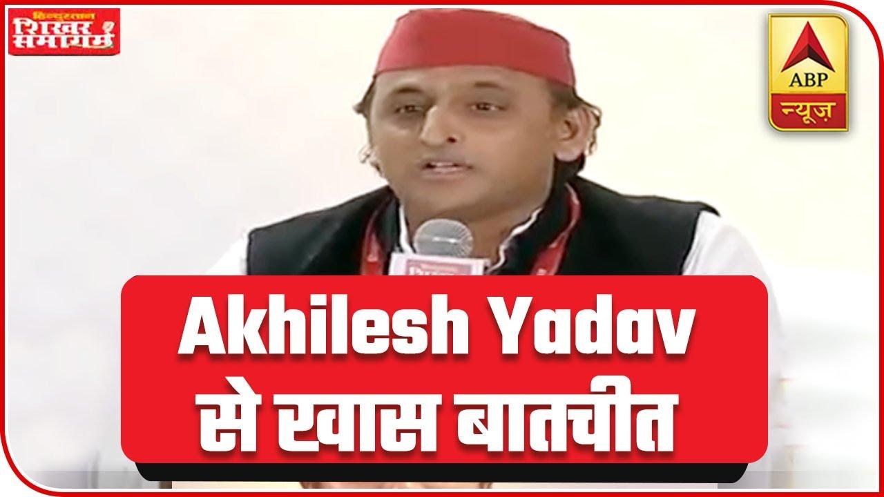 Samajwadi Party Workers Will Not Fill NPR Form: Akhilesh Yadav   ABP News