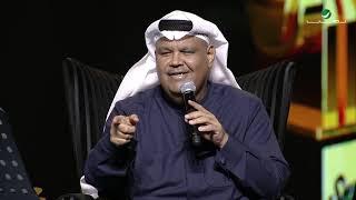 Nabeel Shuail ... Ma Arwaak |  نبيل شعيل ... ما اروعك - فبراير الكويت 2019