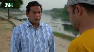 Bangla Natok - Baper Beta (বাপের বেটা) | Episode 07 | Mosharraf Karim & Richi | Drama & Telefilm