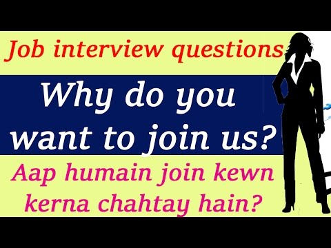 Why do you want to work here interview question, Job interview answers video in Hindi, Urdu