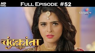 Chandrakanta - Full Episode 52 - With English Subtitles