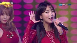 Dal Shabet Special Stage Visiting Train K-Force Special Show (1/16/2017) [CC: ENG SUBS]